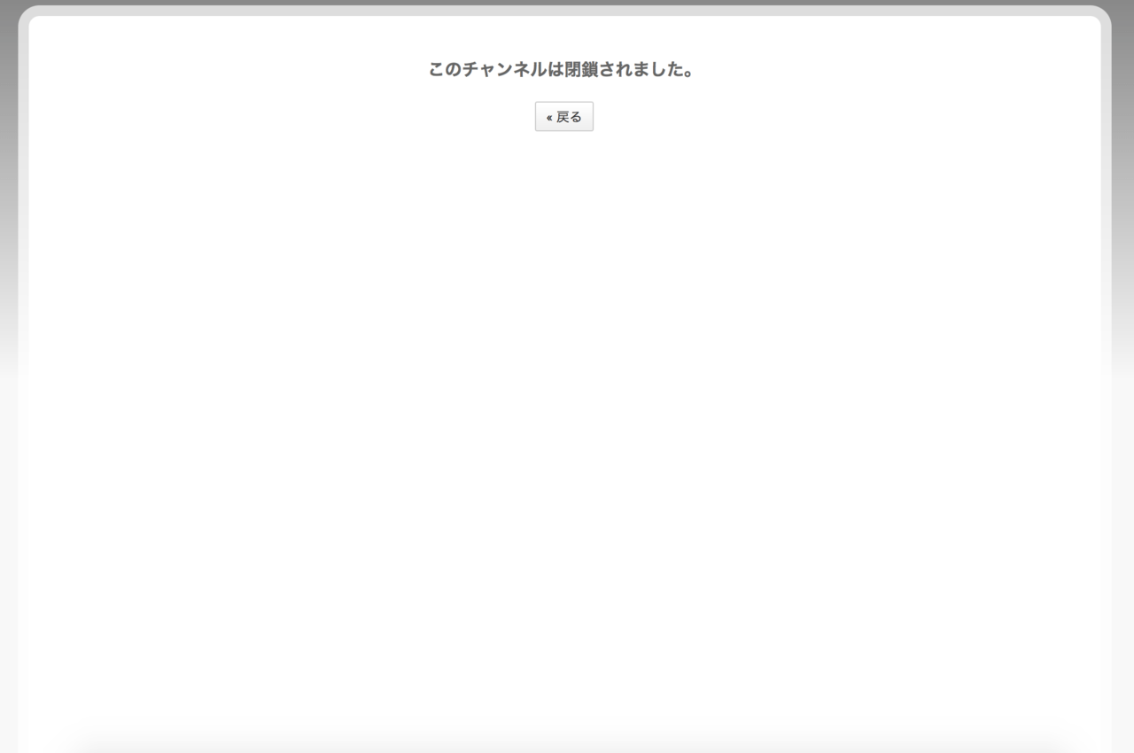 http://ch.nicovideo.jp/gurikan