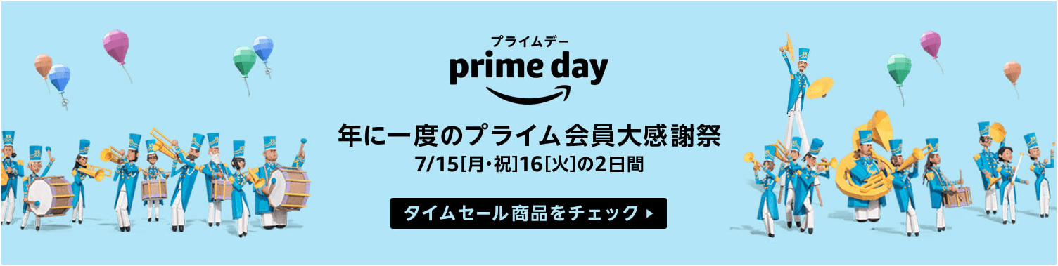 amazon_time_sale_point