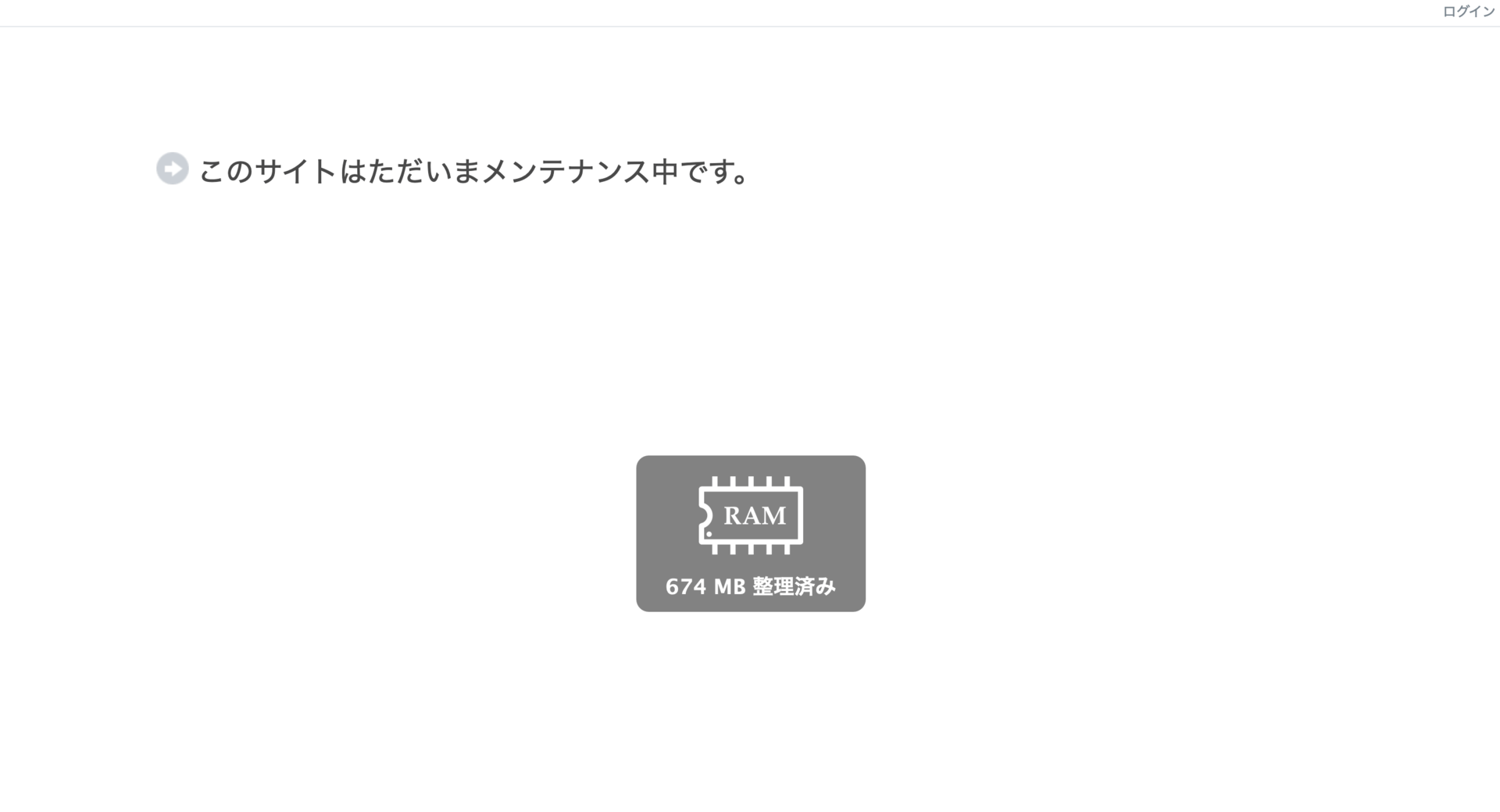 http://www2.kobe-c.ed.jp/hsm-es/ より