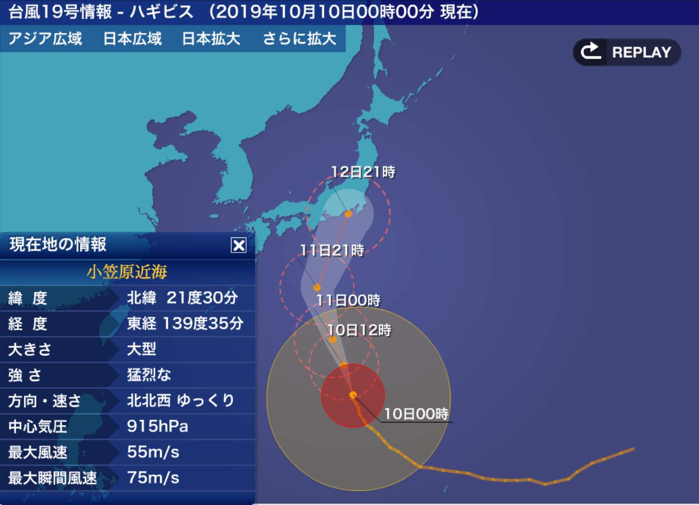 http://weathernews.jp/typhoon/ より