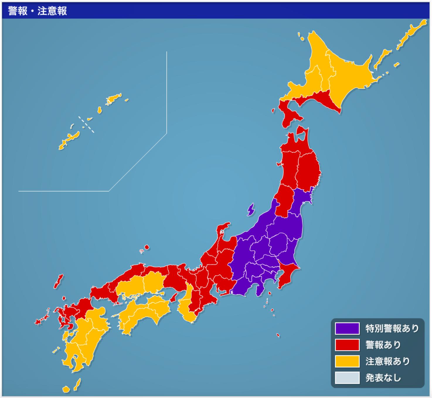 http://weathernews.jp/warning/