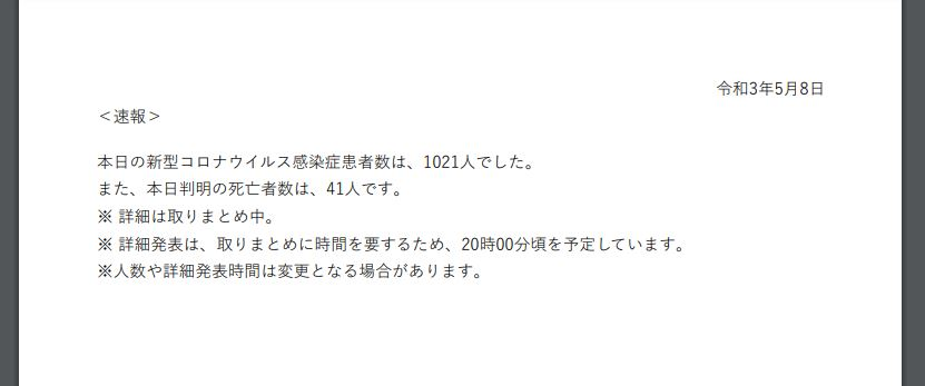 https://www.pref.osaka.lg.jp/attach/23711/00376026/otegami.pdf