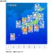 https://weathernews.jp/onebox/tenki/