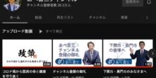 https://www.youtube.com/channel/UCvTUlYhJ6p_O0SpvNSyEgKQ