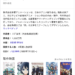 京都アニメーション・社長が会見「過去の作画や資料なども一切合切ダメ。すべてを焼失した」絶望的か・・・
