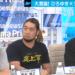 【悲報】ひろゆきさん、N国党・立花孝志代表にレスバで敗北wwwwwwwwww