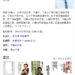 【悲報】立憲民主党・枝野幸男さん、髪型が・・・wとんでもないことにwwwwwwwww(画像)